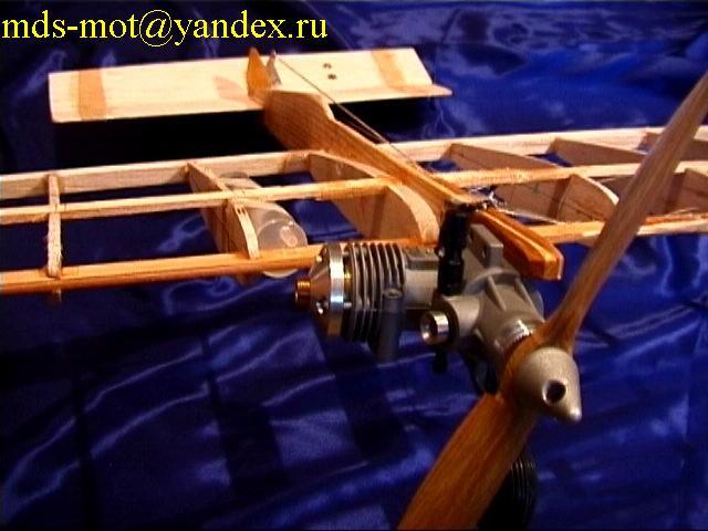 Как сделать двигатель для начинающих 375